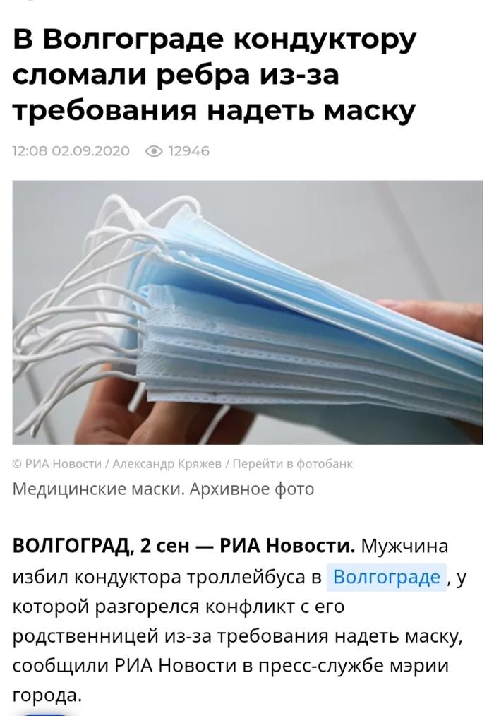 https://cs11.pikabu.ru/post_img/2020/09/02/8/1599049444155060777.jpg