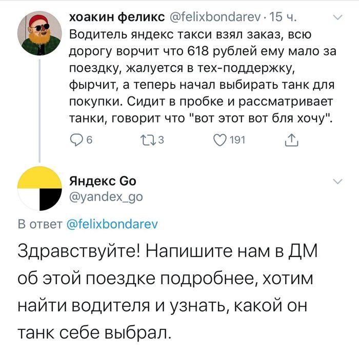 https://cs11.pikabu.ru/post_img/2020/09/03/5/1599119007121727119.jpg