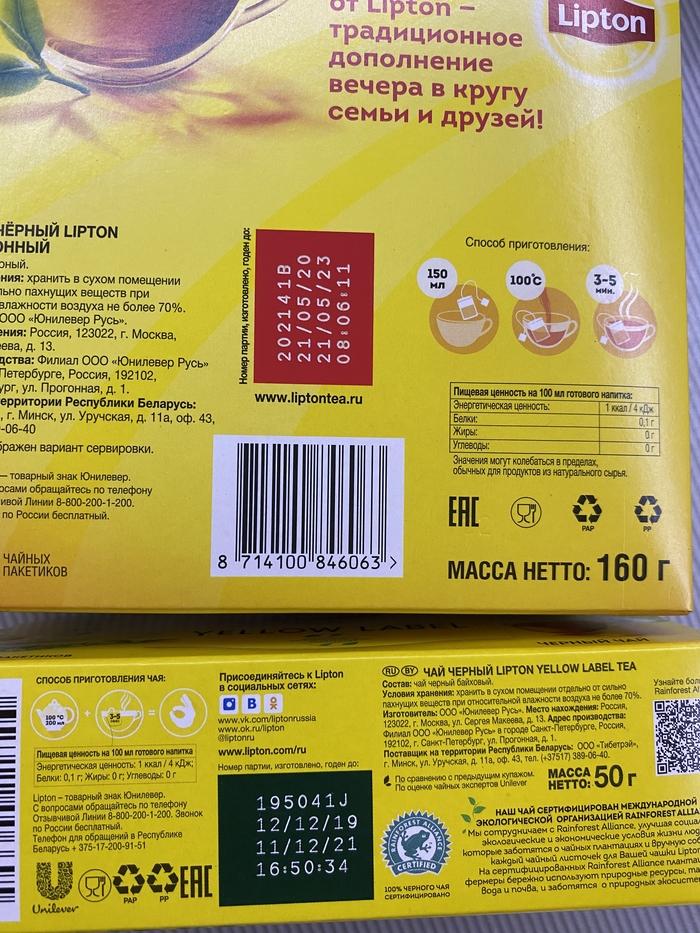 Чай 1,6 гр против 2 гр. сравнительный эксперимент. Не реклама!