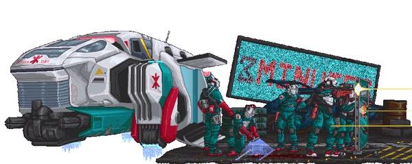 Pixel Trauma Team [Cyberpunk 2077] Игры, Pixel Art, Cyberpunk 2077, Гифка