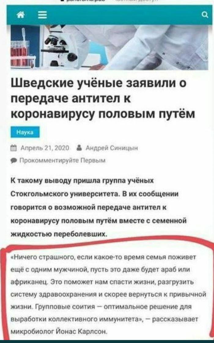 https://cs11.pikabu.ru/post_img/2020/10/02/3/1601608884124866027.jpg