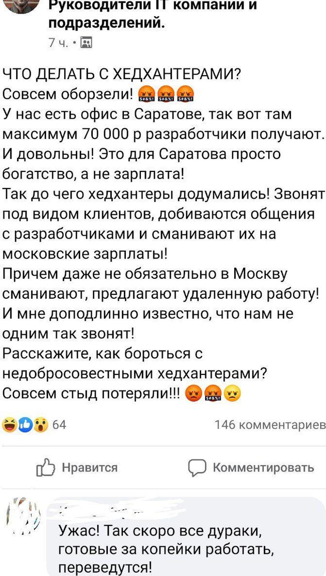 https://cs11.pikabu.ru/post_img/2020/10/02/5/1601623645144946745.jpg