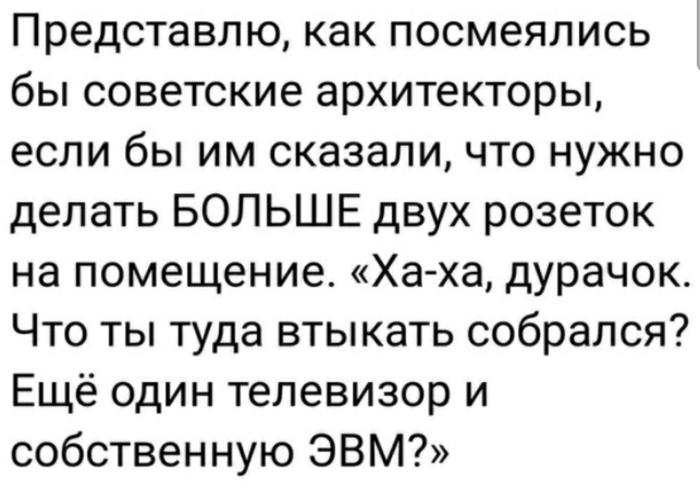 Советские стандарты