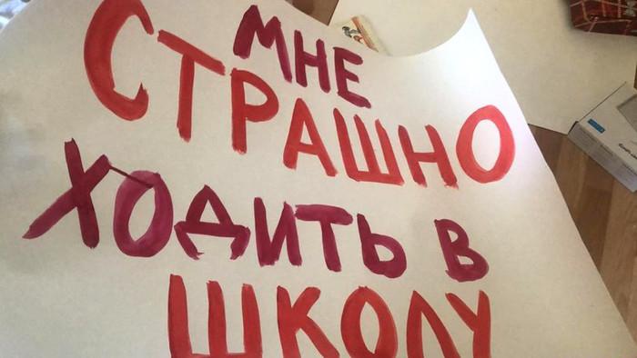 На Сахалине МВД допрашивает детей и заводит административные дела на родителей участников пикета против третьеклассника