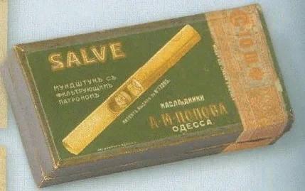 в какой срок необходимо принять по качеству табачные изделия поступившие с фабрики