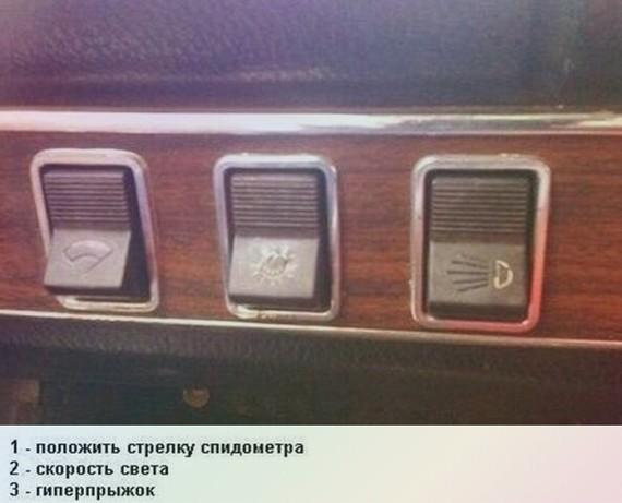 Технологии, недоступные в современных авто