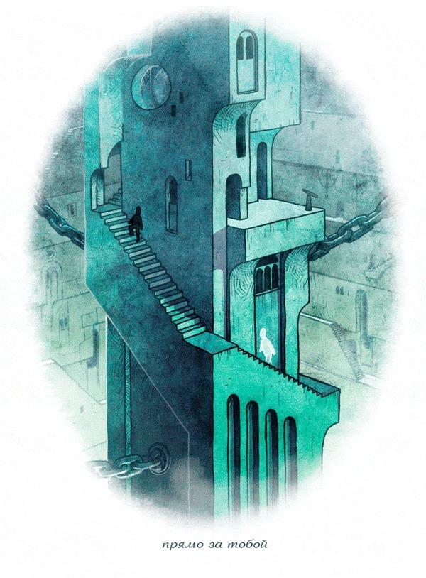 За твоей спиной. Сборник. Часть 1 Комиксы, Перевод, Гифка, Ужасы, Brian Coldrick, Behind you, Перевел сам, Баян, Длиннопост