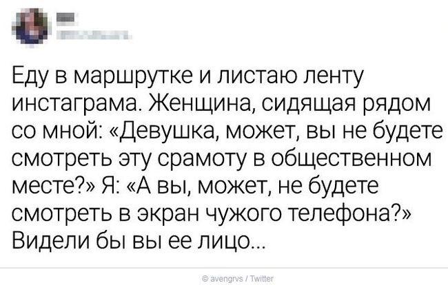 Девушка на работе отшила работа для девушек 18 лет новосибирск