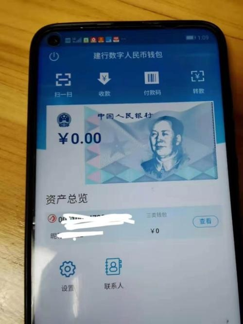 Китайский цифровой юань Китай, Блокчейн, Деньги, Прогресс, Длиннопост