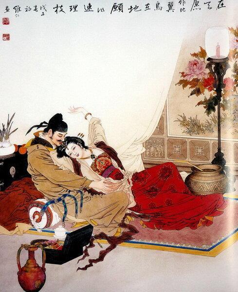 Древние Китаянки Секс