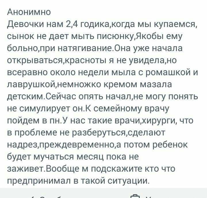 bulki-lyublyu-rakom-pizdu-stavit-forum-smazlivih-telochek-novaya