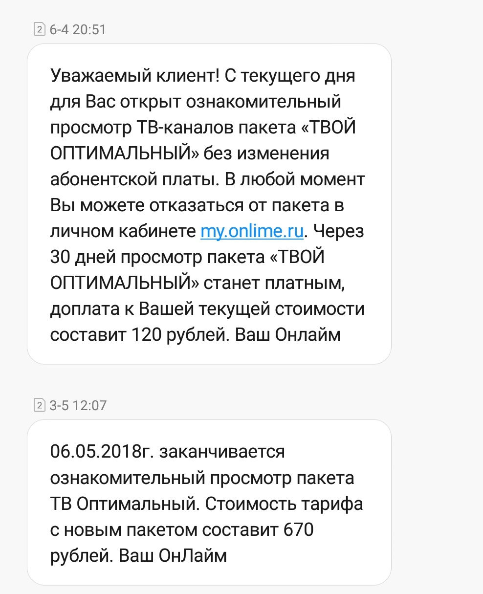 Федеральный закон о матери одиночке россия