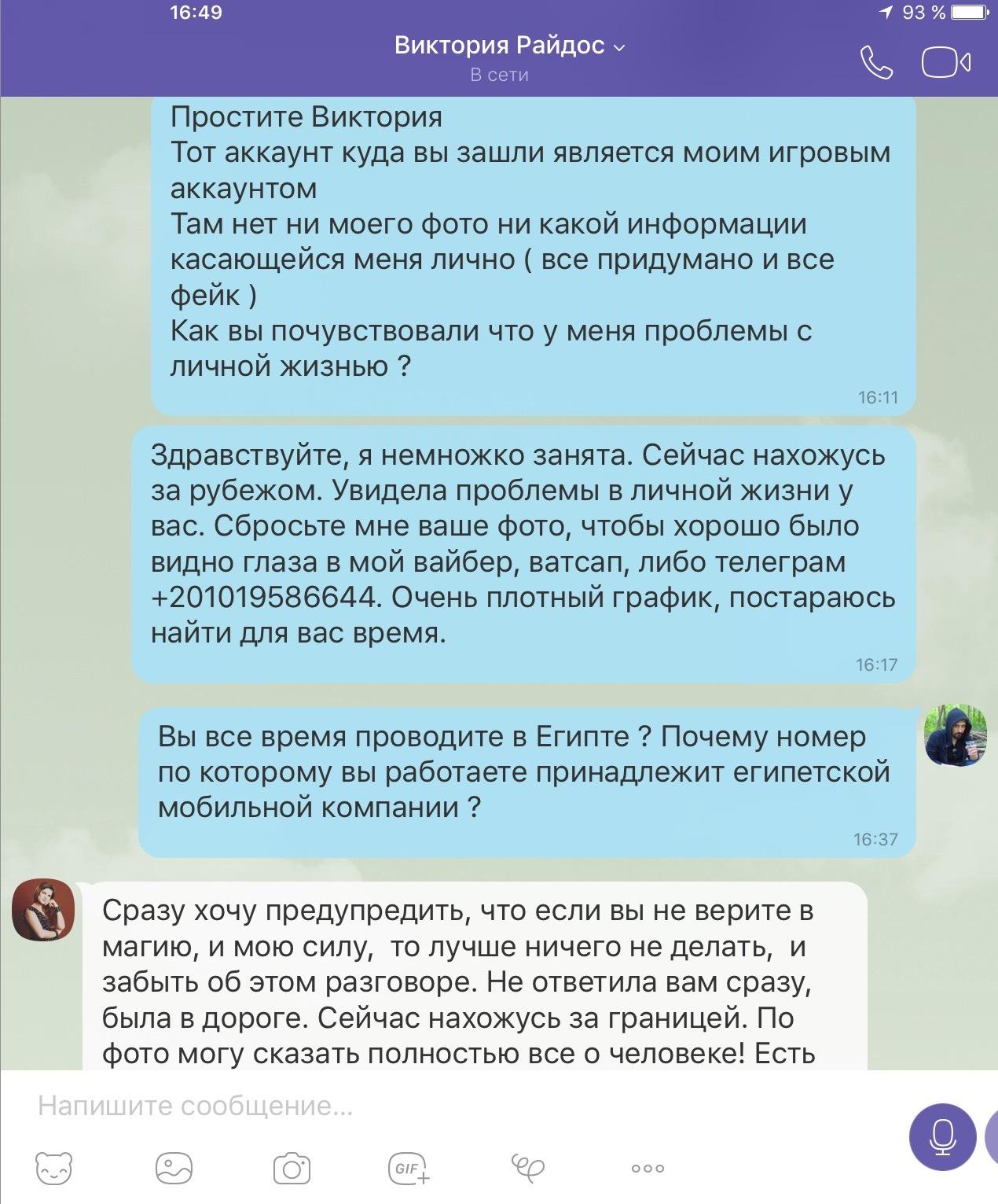 Ипотека отзывы сбербанк банки ру