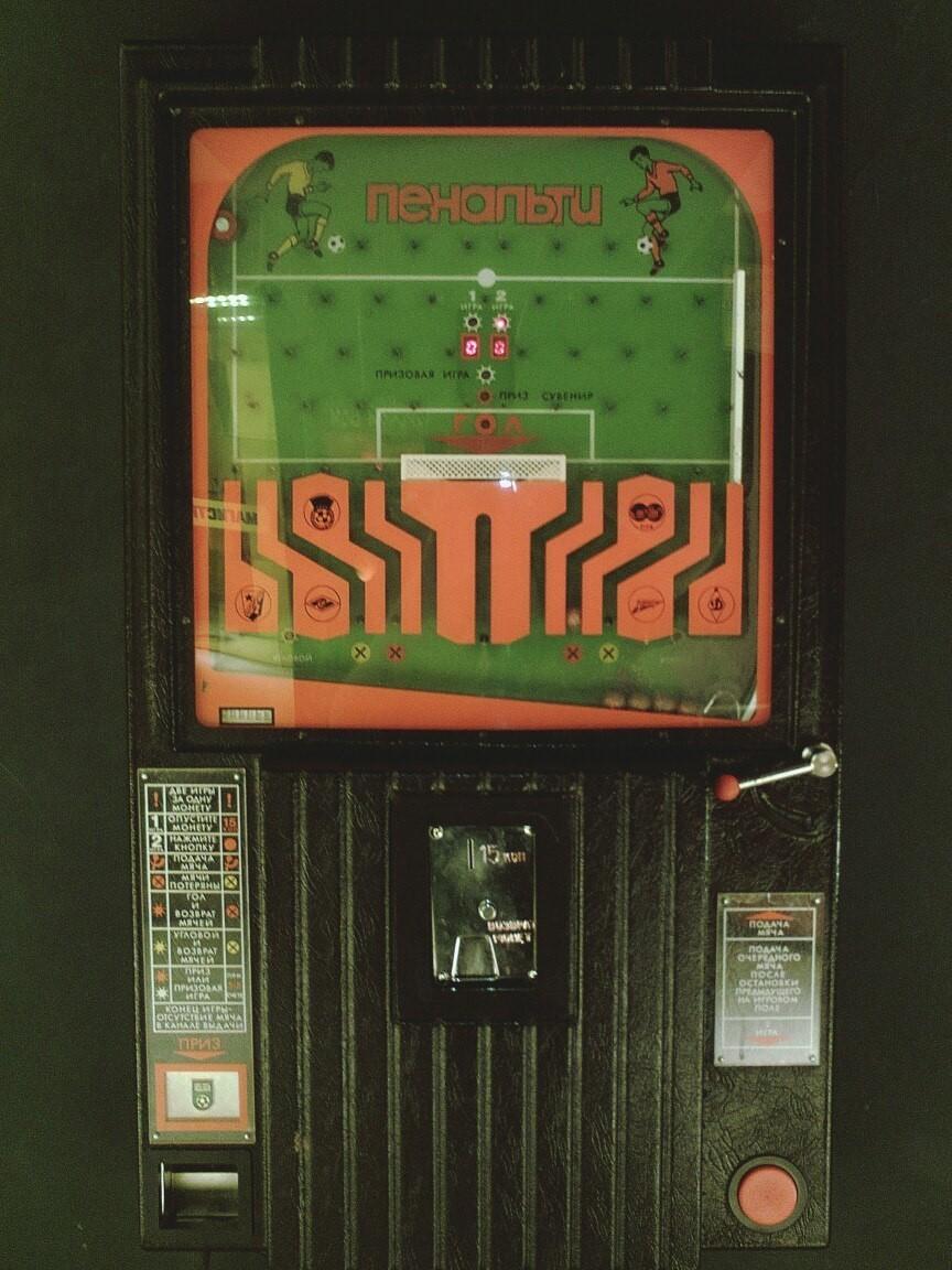 Игровые автоматы фотограф игровыеавтоматы видио мяч прыгун плюс подарок