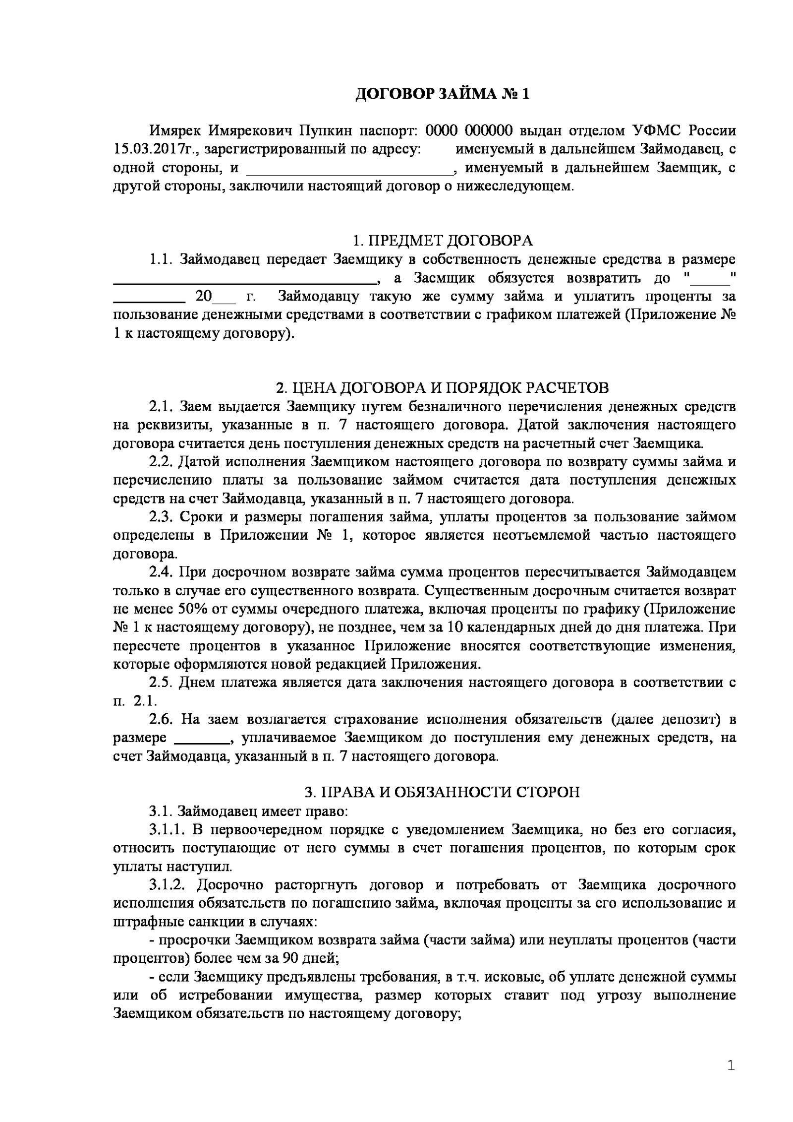 частные займы на карту без обмана и предоплаты взять кредит с плохой кредитной историей в красноярске
