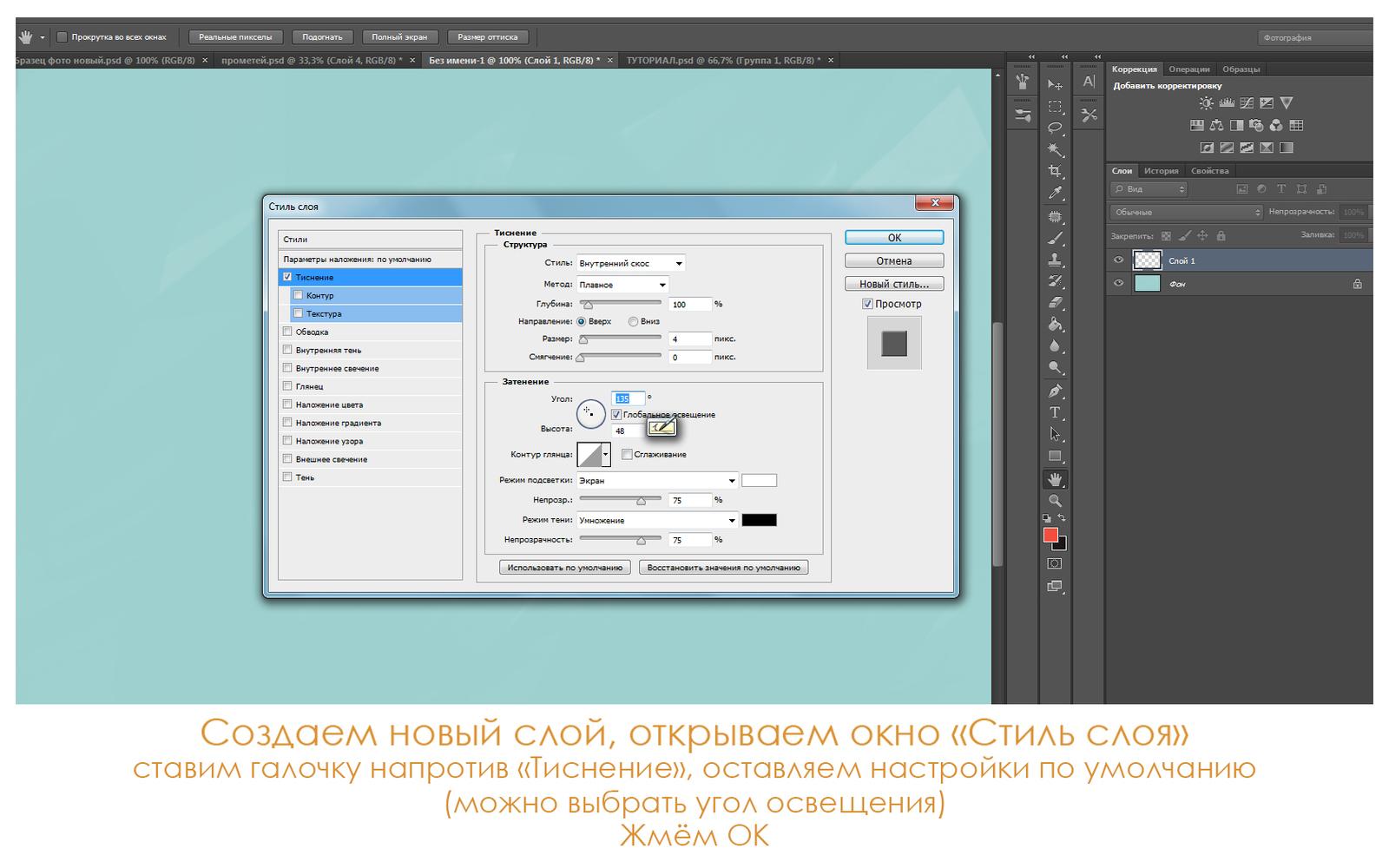 Эффект дуотон в Фотошопе / Основы Photoshop / Уроки | 1000x1600