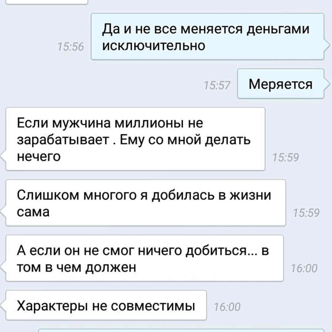 Можно ли доверять интернет знакомствам украина сайт секс знакомств