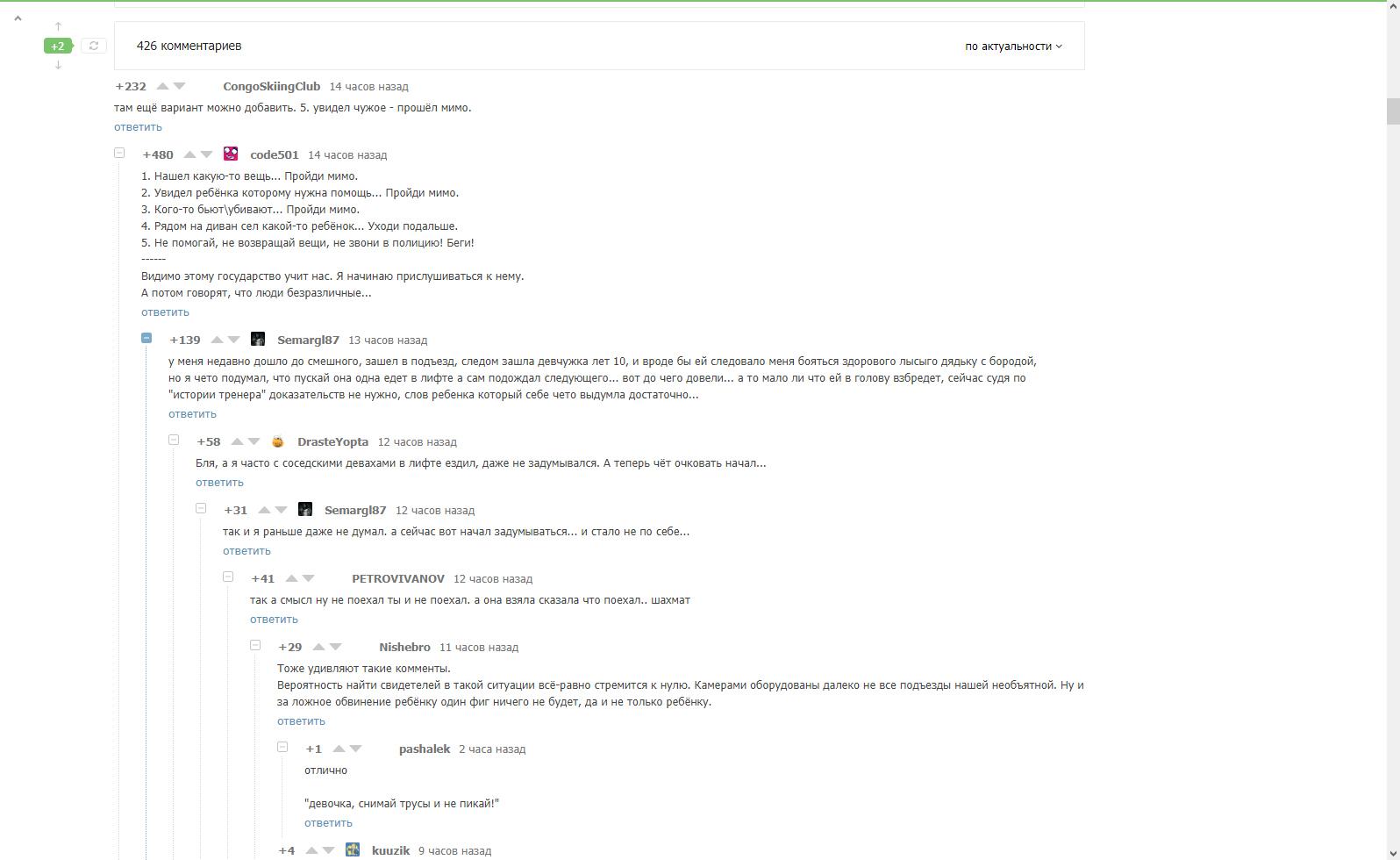Как сделать заказ орифлейм через интернет консультанту