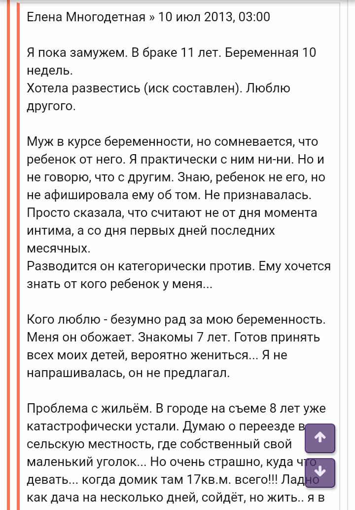 ya-blyadina-lyublyu-ebatsya-yaponka-na-kanate