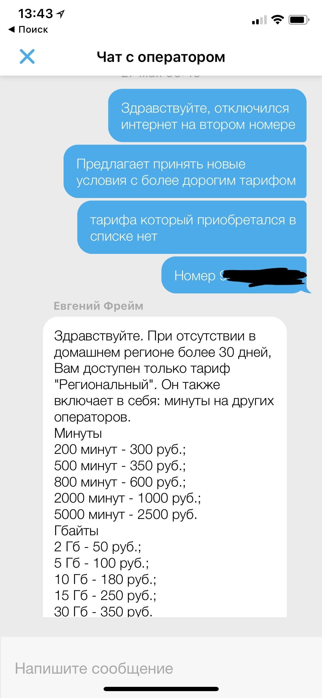 рефинансирование кредита в мтс банк отзывы