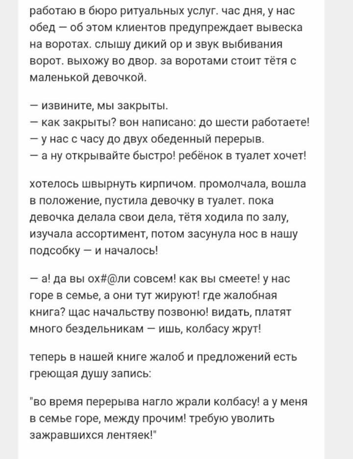 tetya-menya-hochet-klitor-stoit-kak-chlen-smotret-onlayn