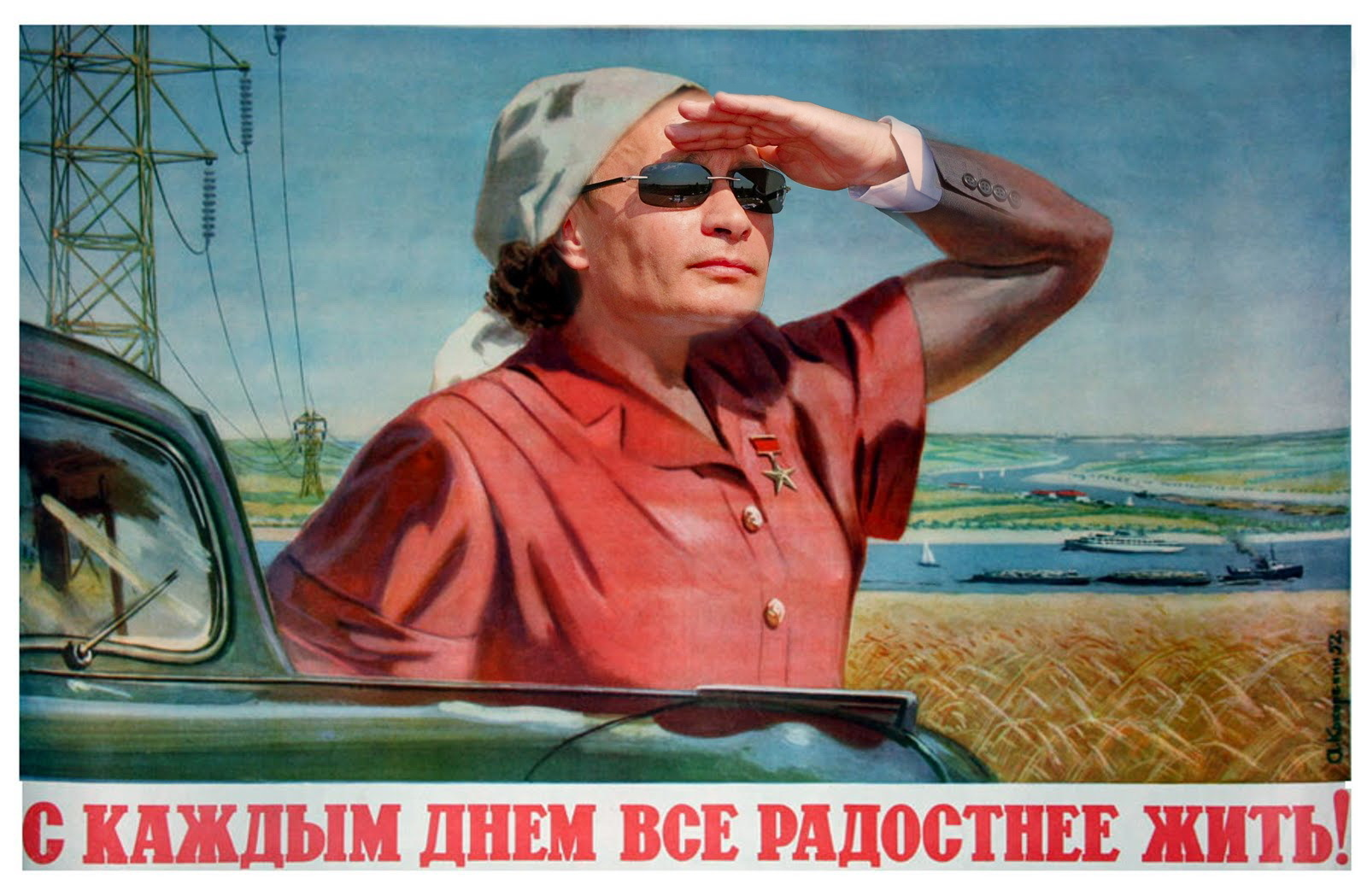 https://cs11.pikabu.ru/post_img/big/2018/06/09/7/1528543844174524793.jpg