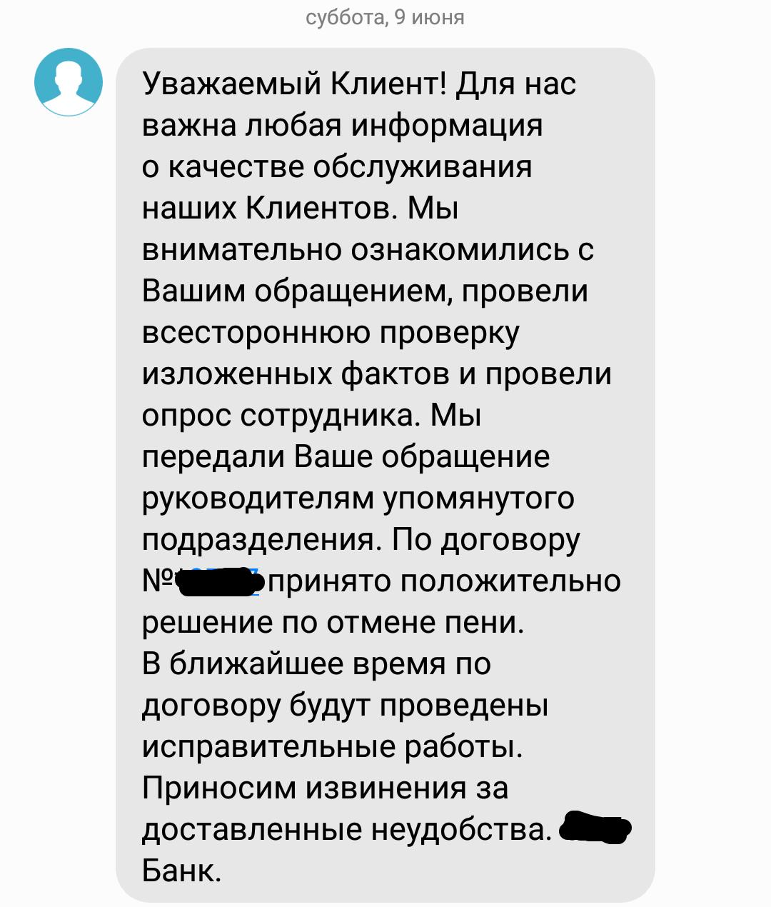 мини кредит красноярск нм карту