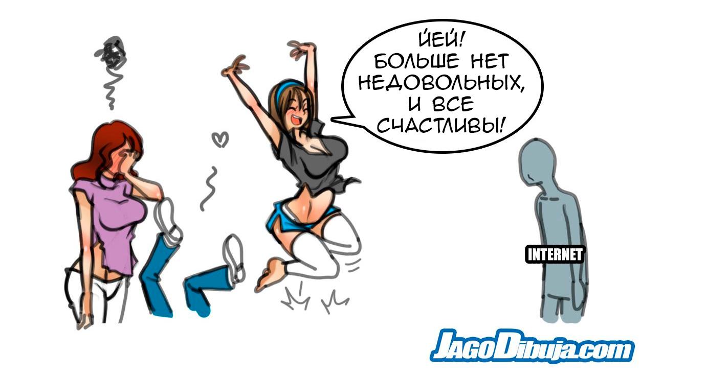 https://cs11.pikabu.ru/post_img/big/2018/06/14/4/152895458912913980.jpg