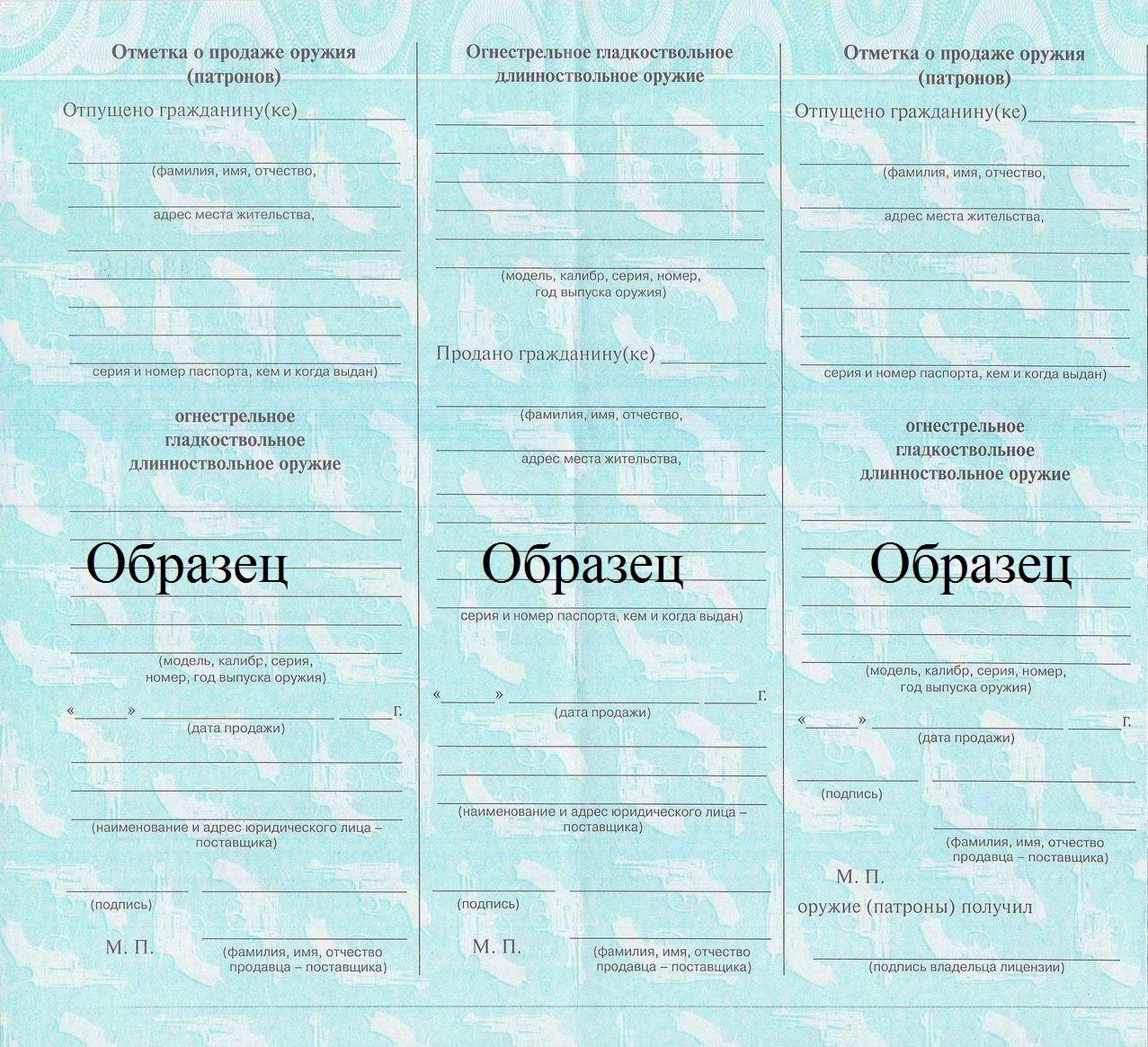 Заявление в прокуратуру образец о не законном снятии с банковской карты денег