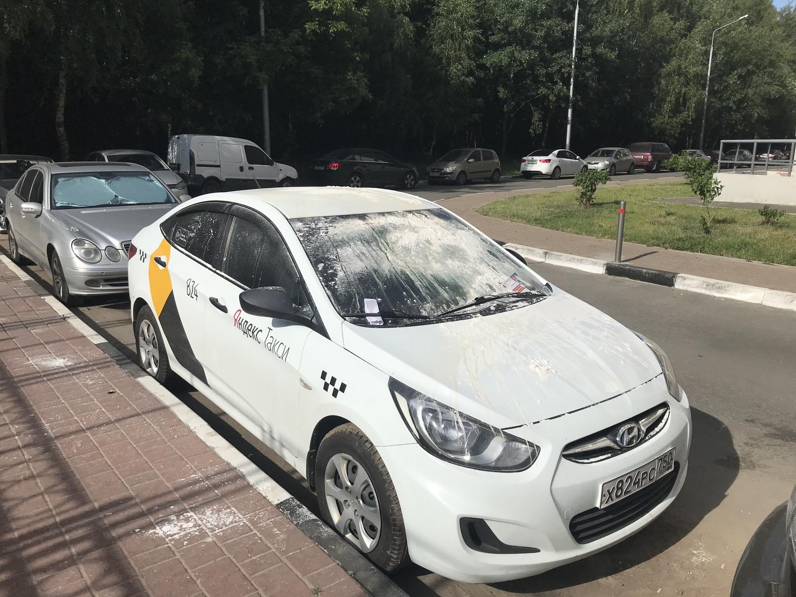 Быстро заложить автомобиль Ротерта улица кредит под залог птс автомобиля в москве smart