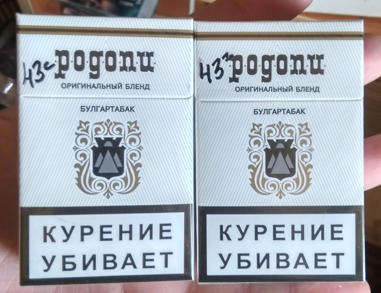купить сигареты космос родопи
