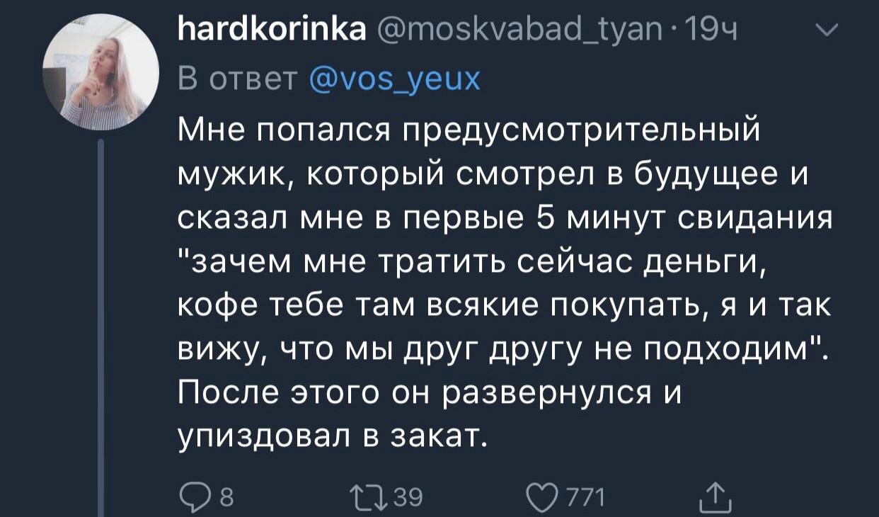 Офис Члена Общественной Палпаты Анатолия Кучерены