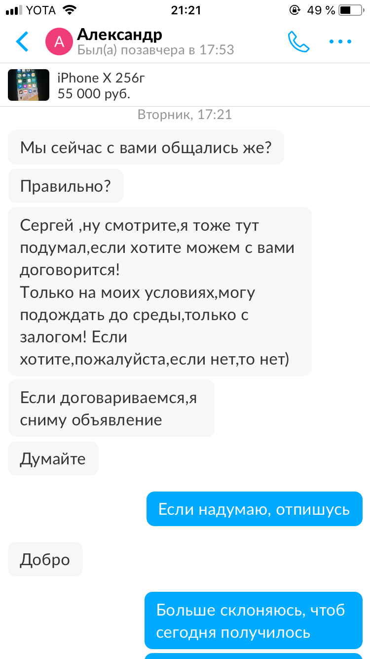отп банк кредит наличными без справки о доходах по паспорту онлайн заявка иркутск