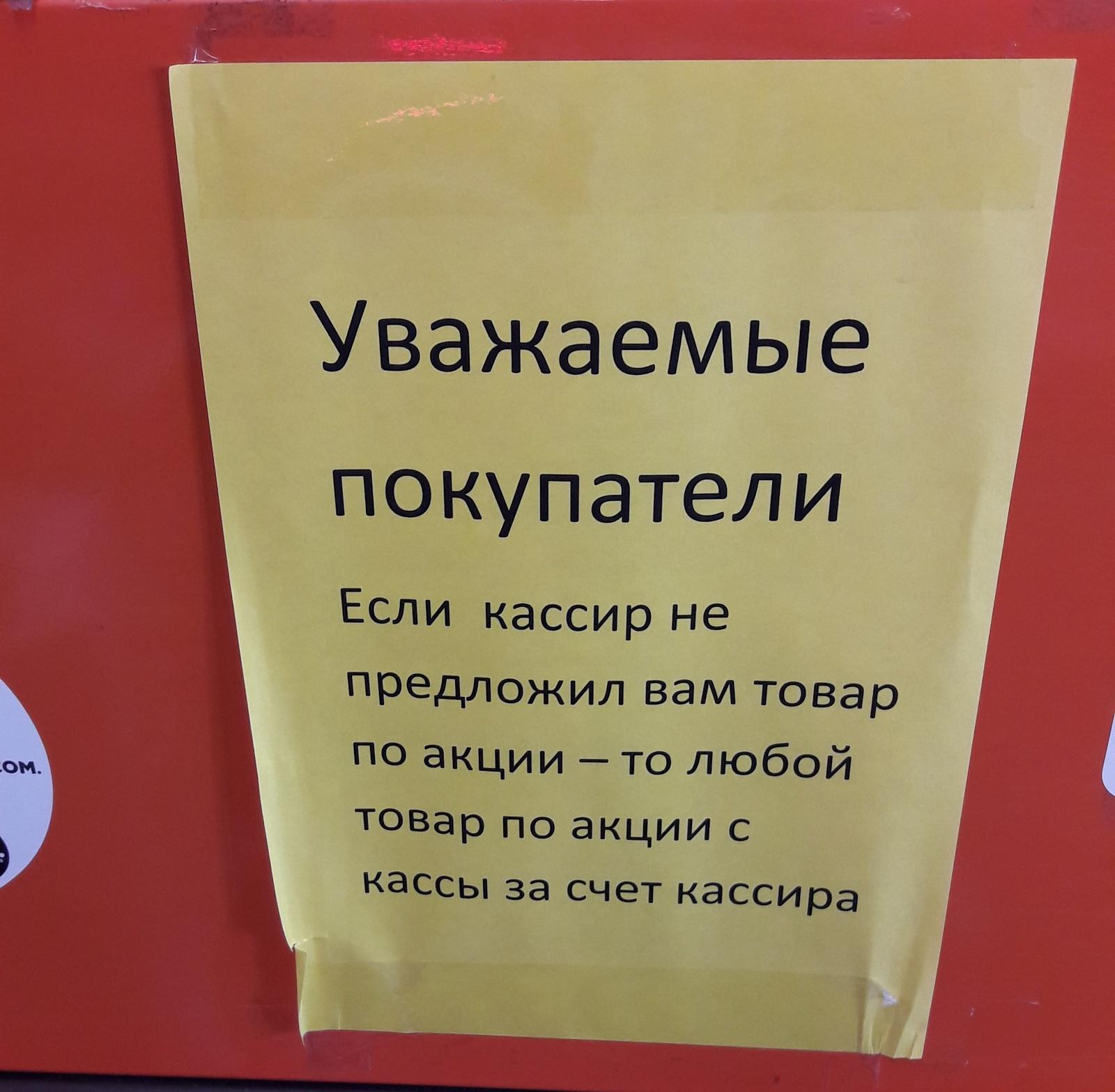 стд петрович отзывы сотрудников люберцы какую позицию заняли