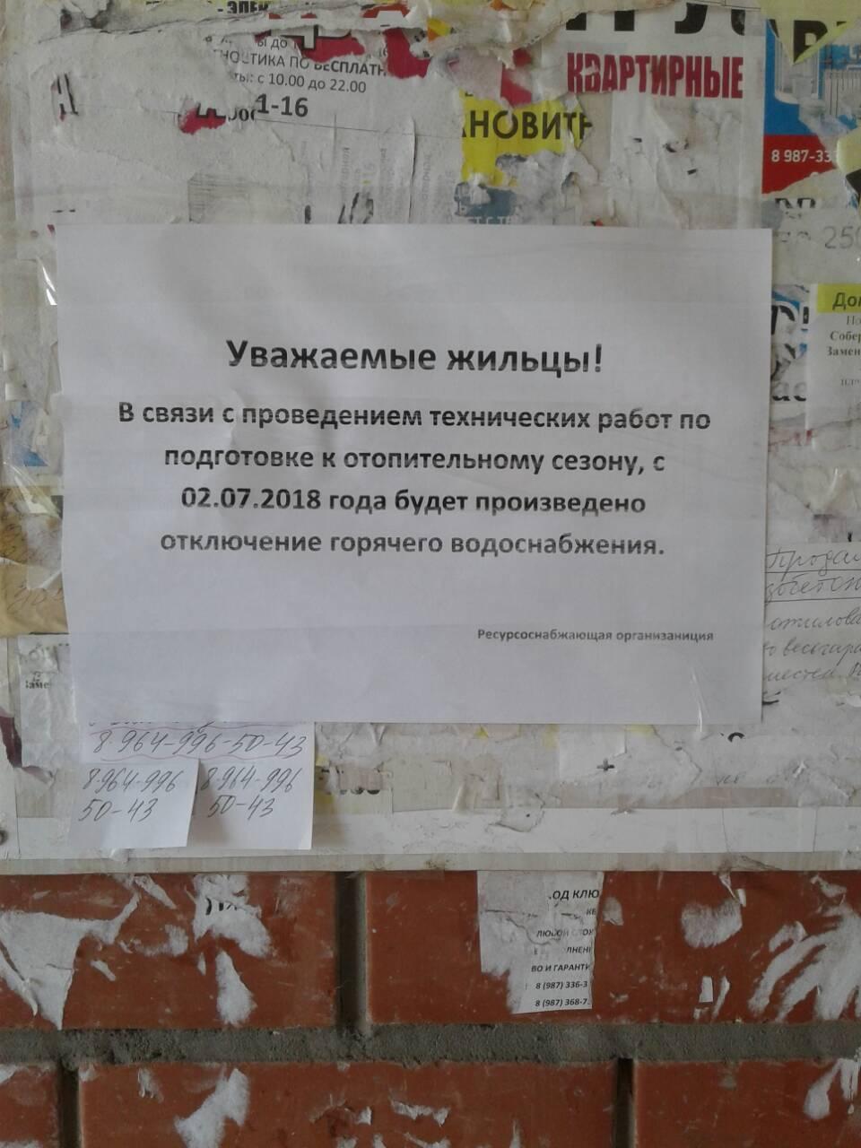 Самые лучшие районы москвы для проживания
