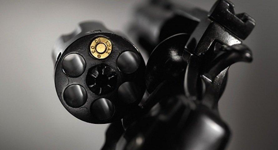 Игра пистолет рулетка онлайн казино gaminator играть i