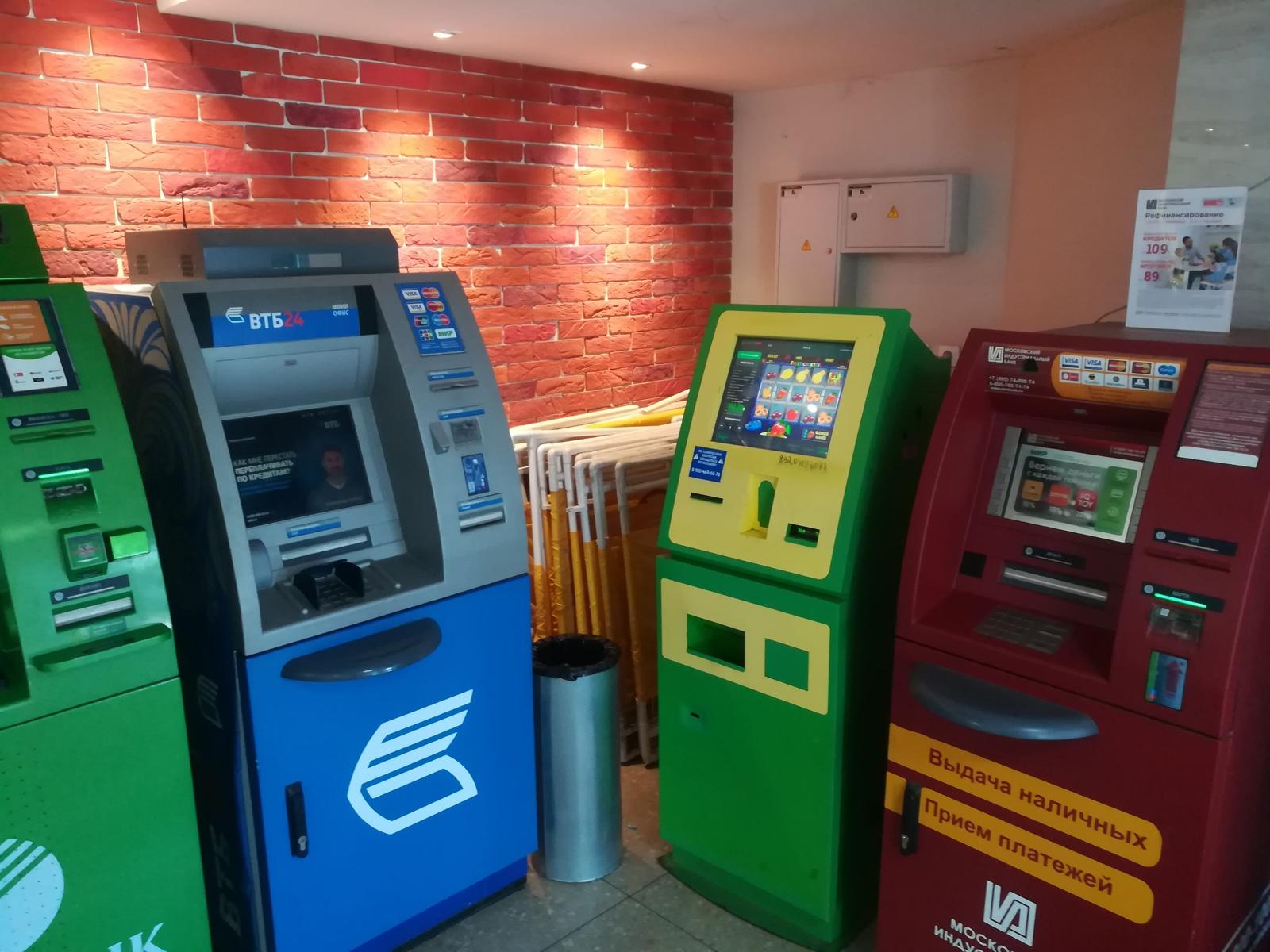 Игровые автоматы сон игровые автоматы играть бесплатно онлайн длямальчиков