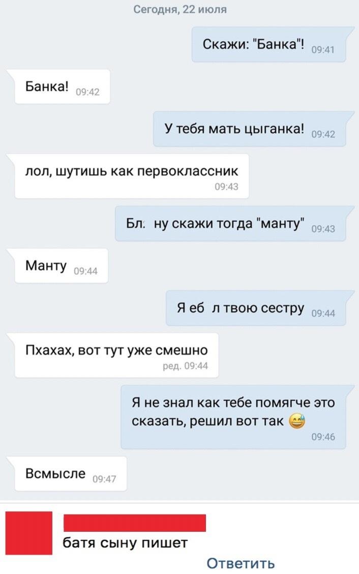 нами говоря, русское порно с футфетишем Можно сказать, это взорвало