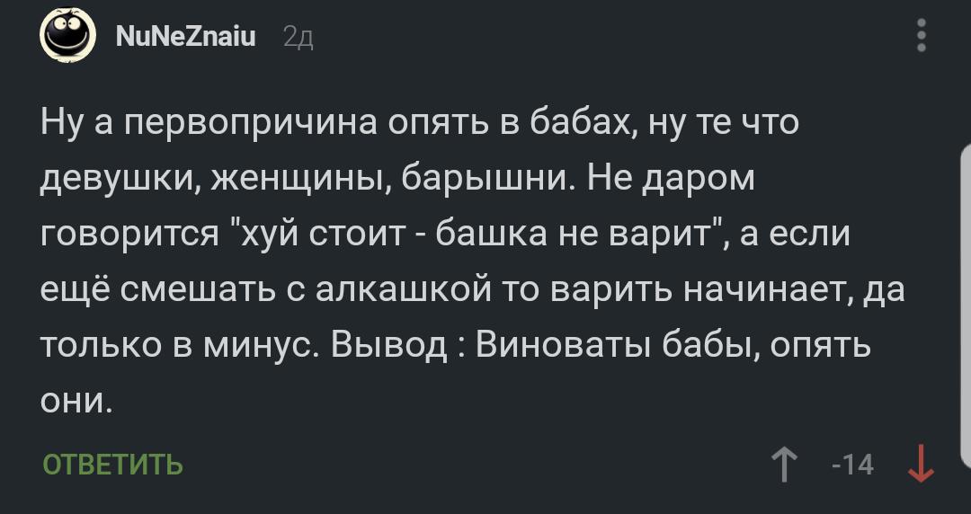 podborka-vitekayushaya-barishnya-s-trudom-sela-na-chlen-onlayn-babi-bolshimi