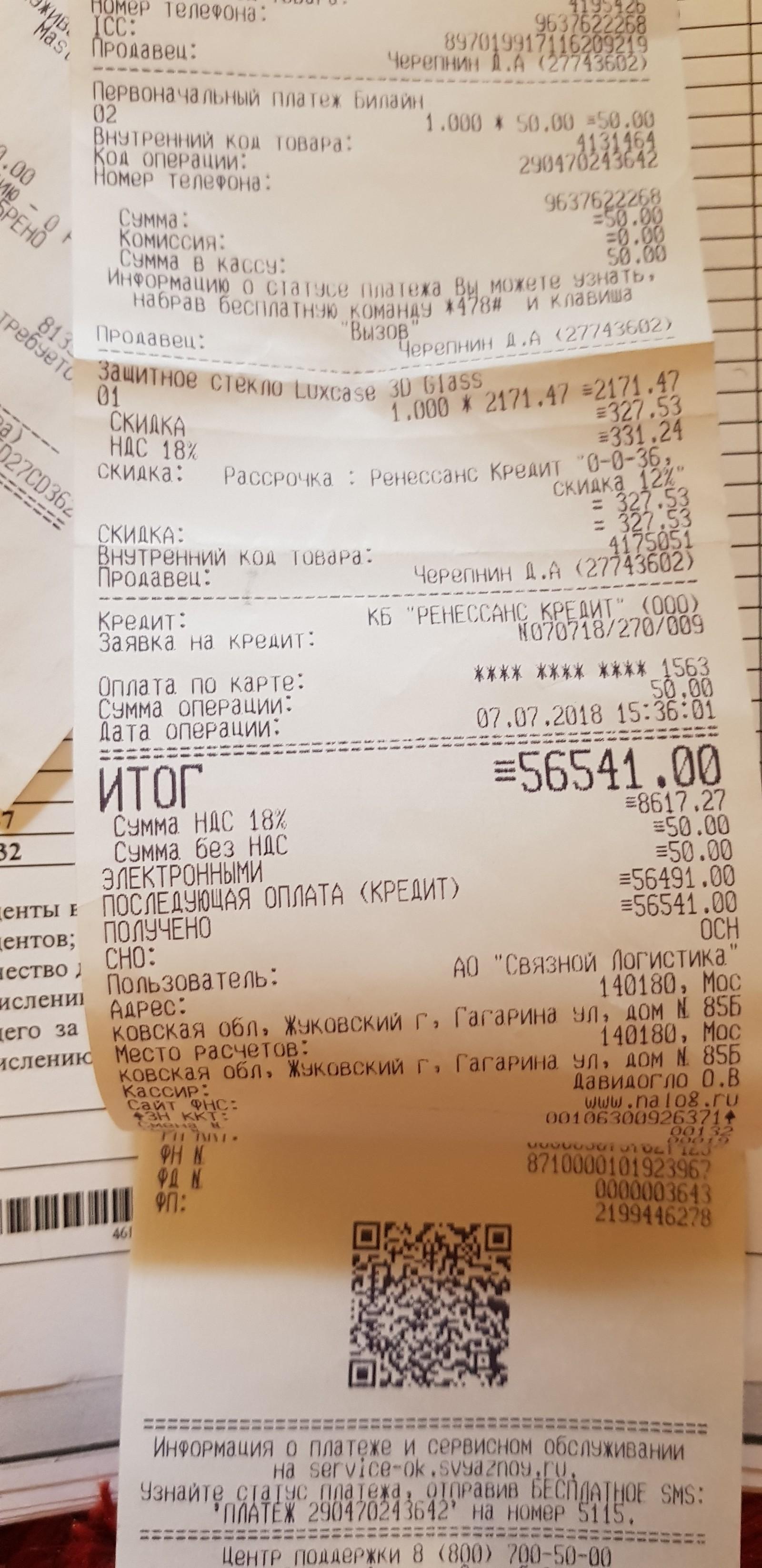 Банк москвы кредит пенсионерам условия