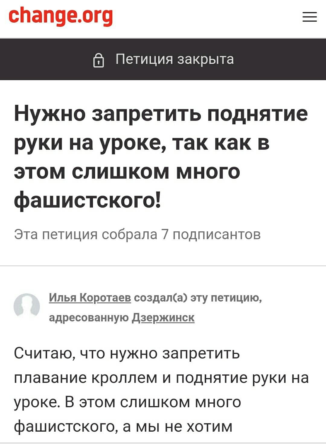 МДА Стоимость Комсомольск-на-Амуре оптовая продажа спайса афгана
