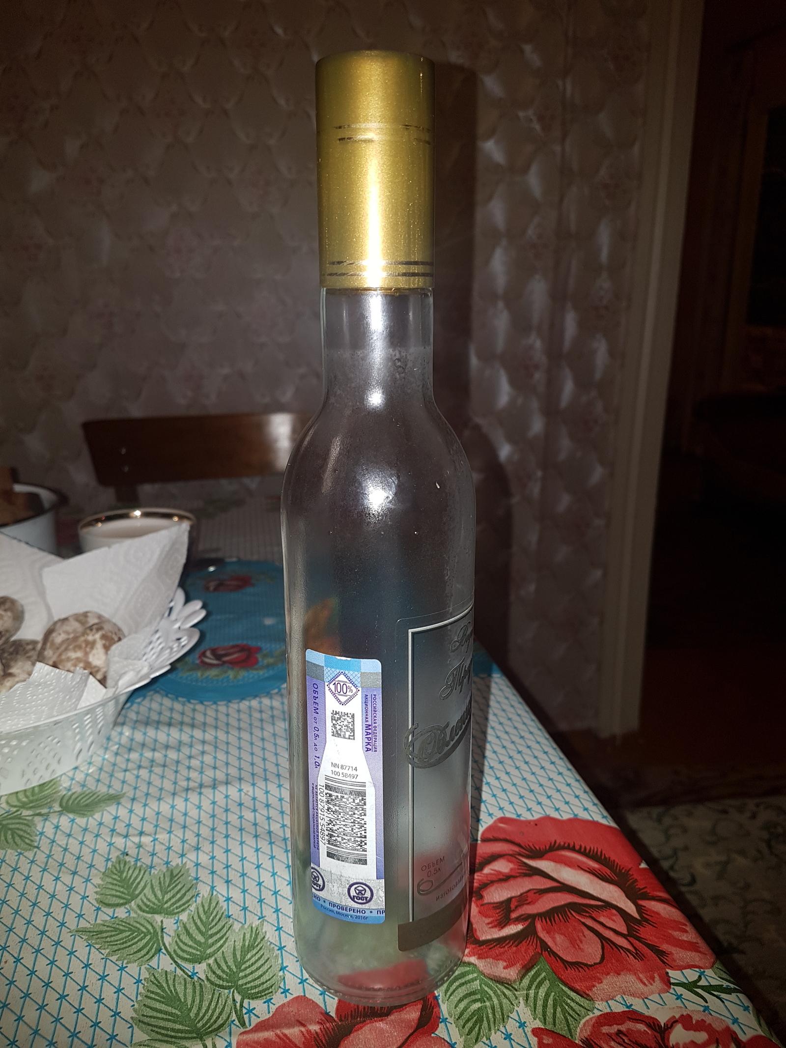 Чем так хороша казахстанская водка