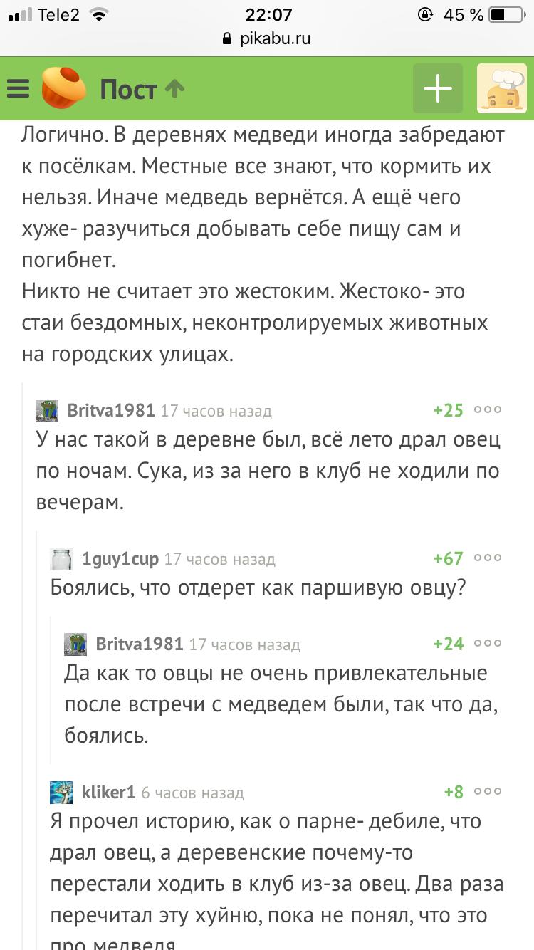 Белоруссия так ее еще никто не драл секс реалистичным роботом