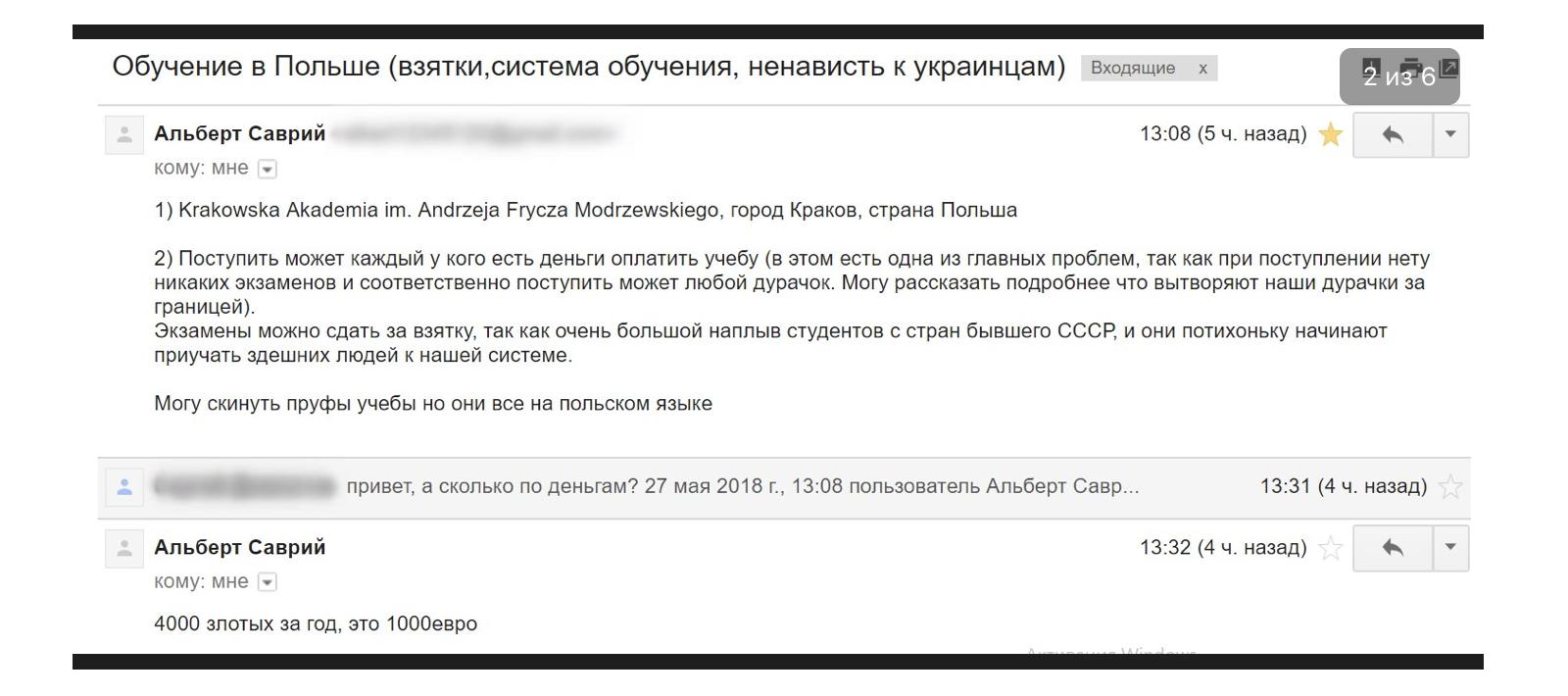 Кубань кредит банк крымск