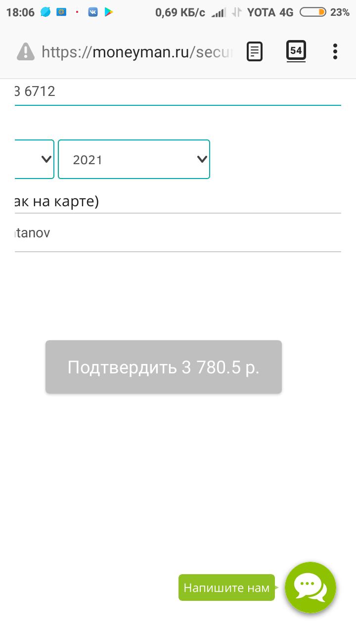 яндекс деньги перевод с карты на карту сбербанка без комиссии