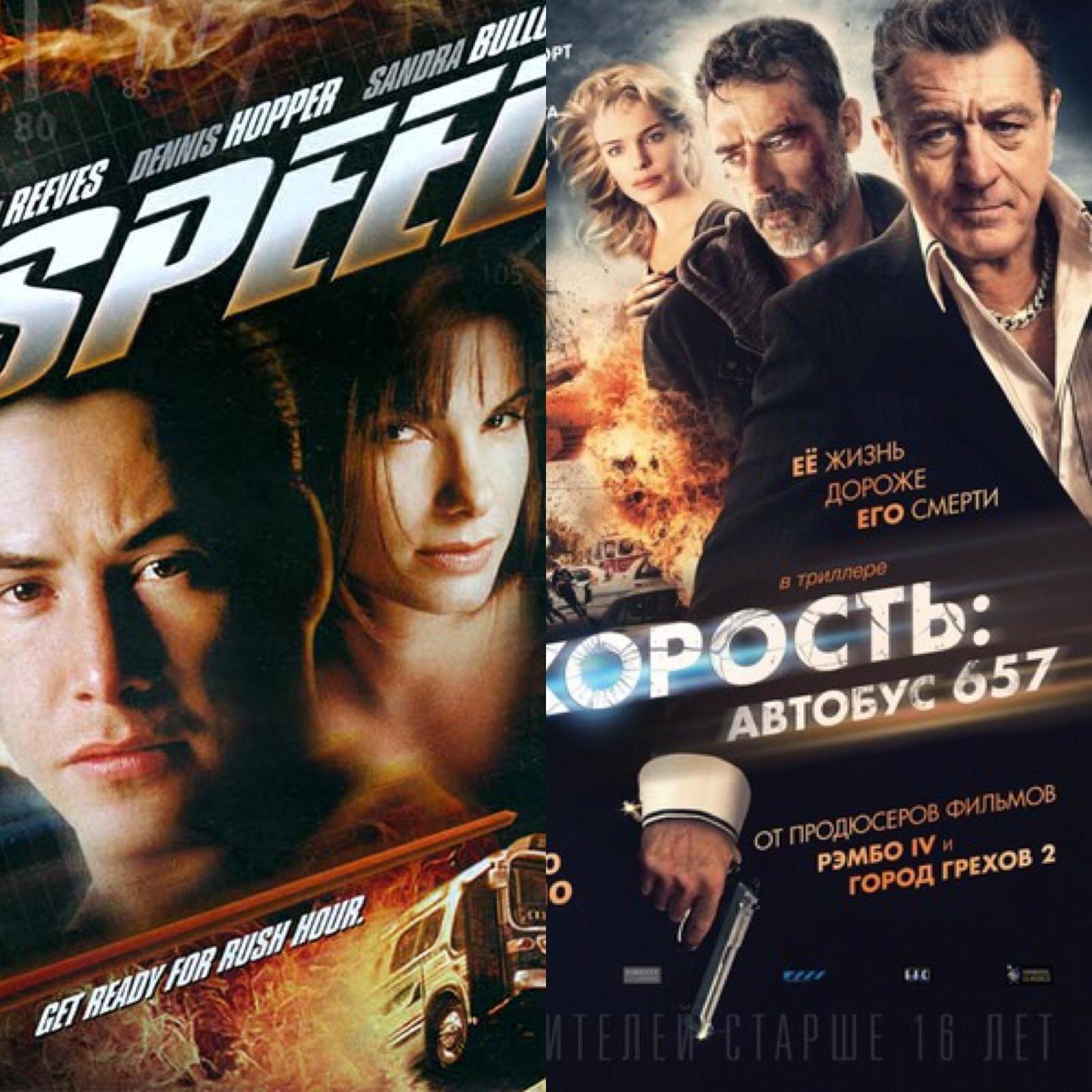 Порно фильмы с разного сюжета