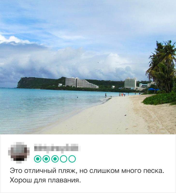 tolpoy-oni-trahal-zhenu-v-turisticheskih-otelyah-vdovu-ebut