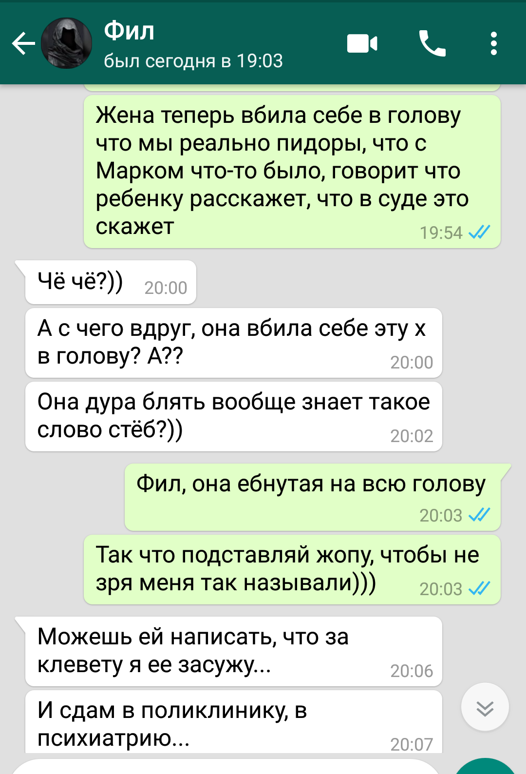 kak-nastroit-zhenu-v-popu