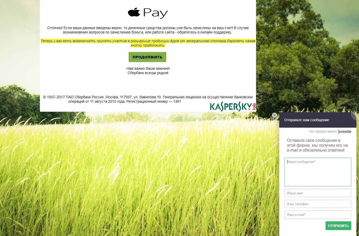 пао сбербанк официальный сайт телефон кредит наличными на автомобиль с пробегом в новосибирске