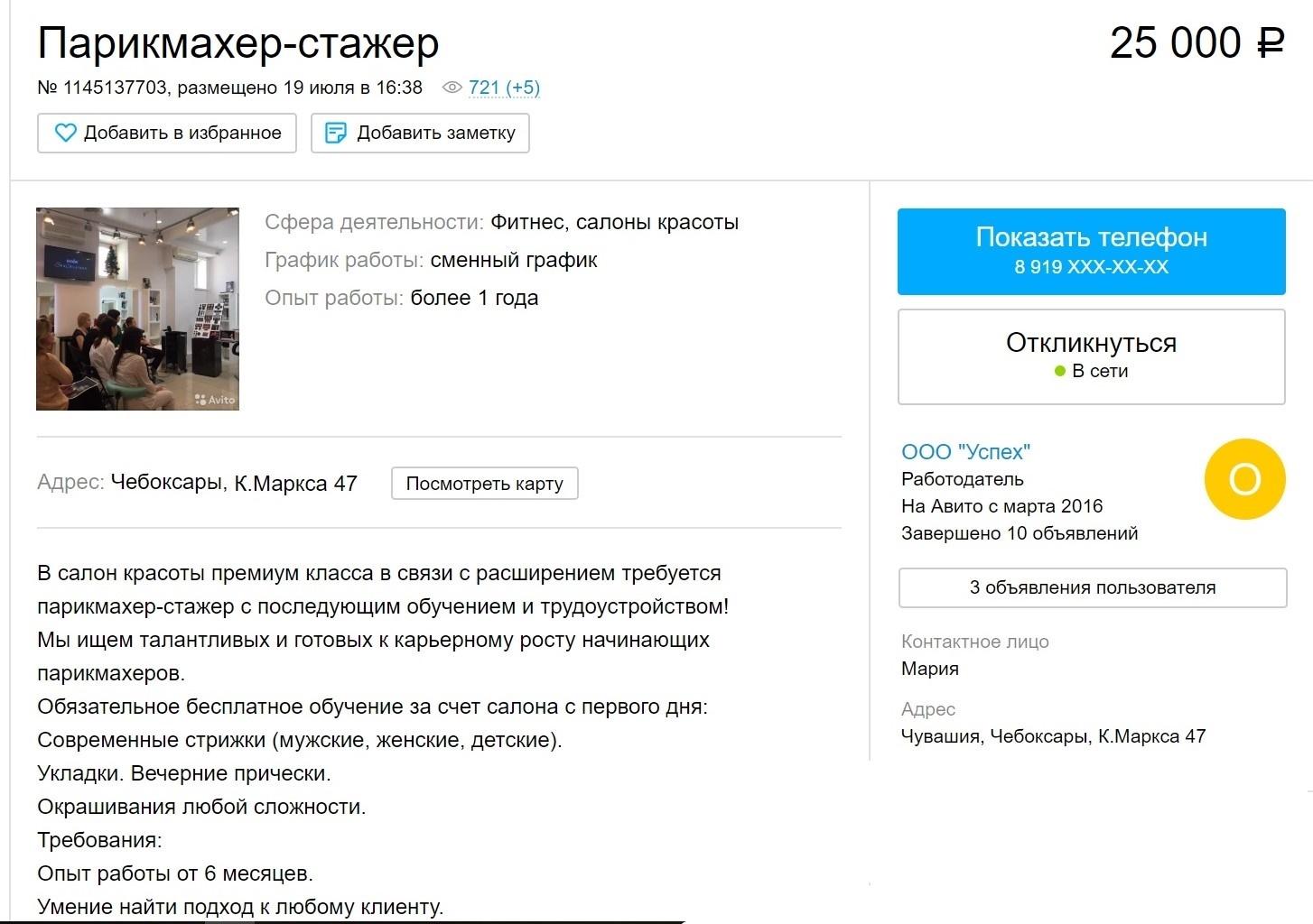 Гугл карты москва красная площадь панорама